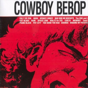 big-cowboy-bebop-ost-1