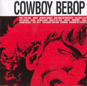 big-cowboy-bebop-ost-1